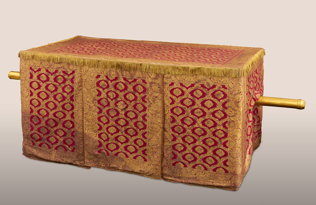Cover for a Lady's Palanquin, late 19th century or early 20th century